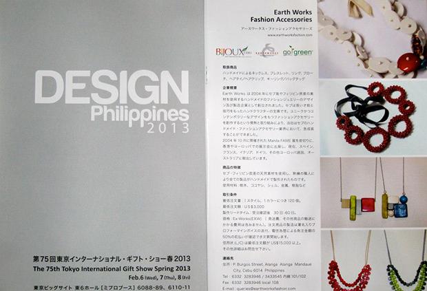 design philippines 2013-Tokyo International Gift Show Spring 2013